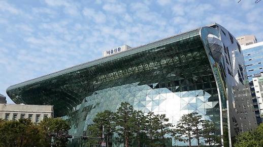 首尔市成立第三期外籍居民代表协会