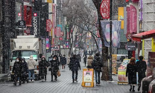 Các cửa hàng mỹ phẩm Hàn Quốc bị vùi dập bởi đại dịch COVID 19