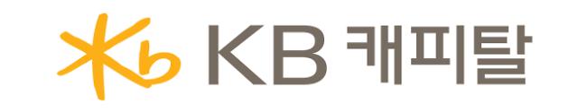 KB캐피탈, 정규직 채용연계형 인턴 14명 모집