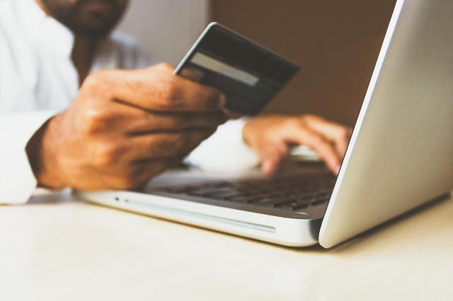 [NNA] 中 지난해 온라인을 통한 상품판매 15% 증가