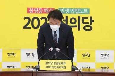 김종철·안희정·박원순...진보진영 도덕적 흠집? 문제는 조직문화 전체