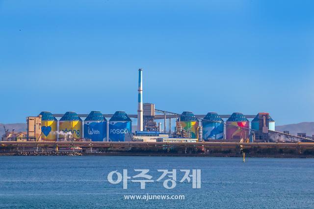 포스코 포항제철소, 밀폐형 원료 저장 설비 사일로 준공