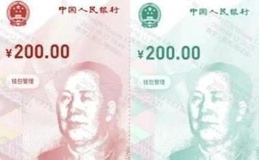 중국, 새해도 디지털위안화 도입 가속도...청두 85억 배포