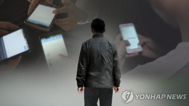 미성년 성착취물 제작·유포 20대 집행유예···박사방과 비교해보니