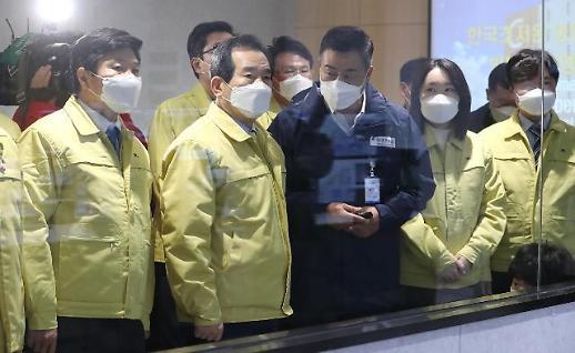 总理丁世均视察新冠疫苗储藏冷库