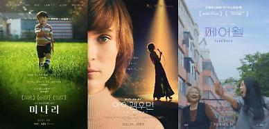 미나리 아이엠 우먼 페어웰 한국계 영화인, 빛나는 활약