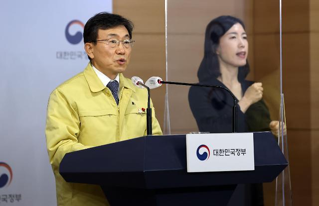 권덕철 장관, 평택 박애병원 방문 후 코로나19 검사…정은경 청장도 결과 대기 중