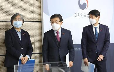 복지부 직원 코로나19 확진…권덕철·정은경도 검사