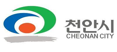 """천안시 """"기독교 기념관 건립 허가, 사실아냐"""""""