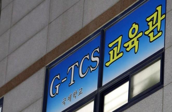 광주 TCS국제학교에서 확진자 100명...심상찮다