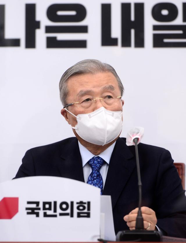 """[전문] 김종인 """"4차 산업혁명 시대, 미래 변화 선도할 것"""""""