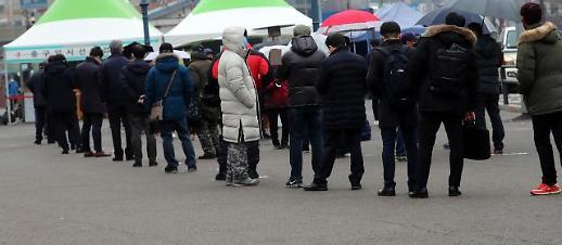 韩国新增559例新冠确诊病例 累计76429例
