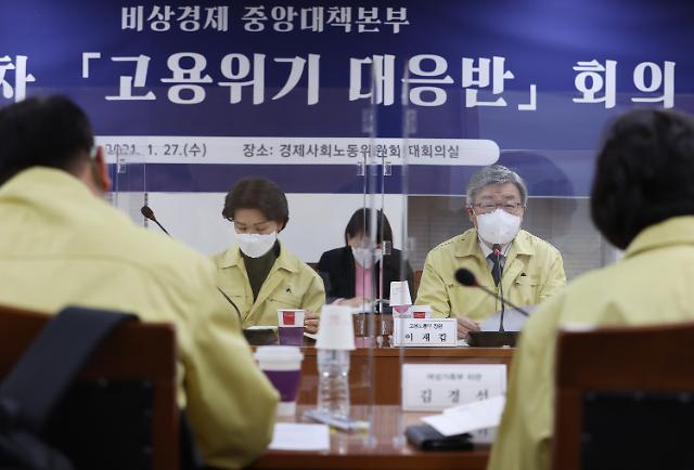 """이재갑 장관 """"고용감소세 차단…일자리 회복 모멘텀 확보에 집중"""""""