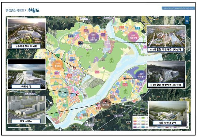 세종 행복도시, 체육관·경찰서·아트센터 등 6개 공공건축물 준공
