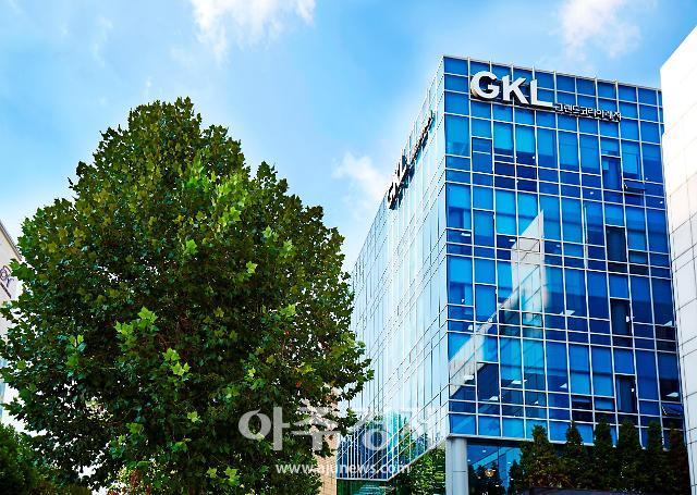 유태열 GKL 사장, 관광 공기업의 안전리더 선도