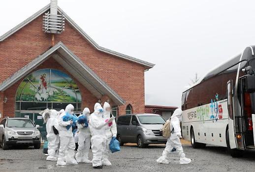 """不""""惧""""危险无视禁令 疫情下韩国教会接连惹事端"""