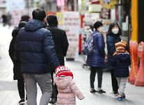1ヵ月で人口5500人減少・・・月別人口減少「再び最大」