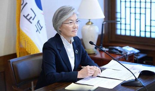 韩国外长康京和同美国国务卿布林肯通电话