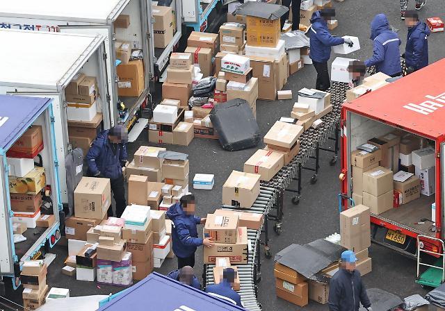 你的快递也许无法按时送到 韩国快递工会29日起无限期罢工