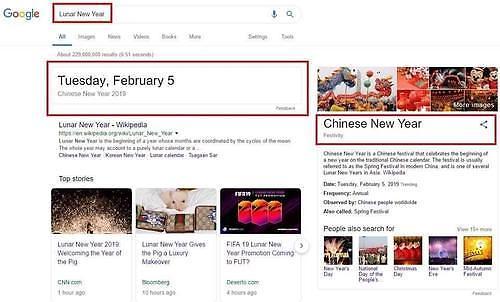 谷歌应韩民团要求纠正涉农历新年信息