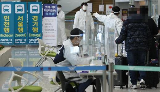 韩教育部:外国留学生入韩须隔离两周核检三次