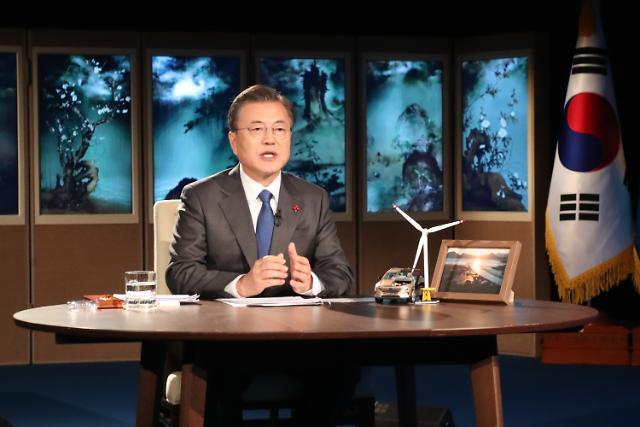 [포토] 세계경제포럼 특별연설하는 문재인 대통령