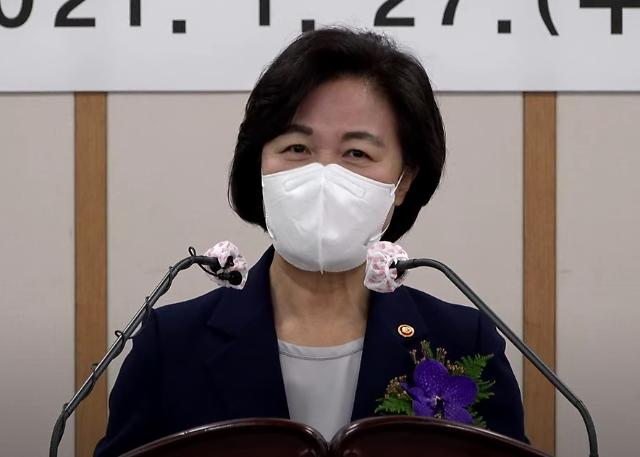 [포토] 이임사 하는 추미애 법무부 장관