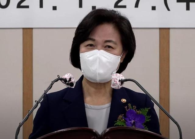 """법무부 떠나는 추미애…""""검찰개혁은 시대적 요구"""""""