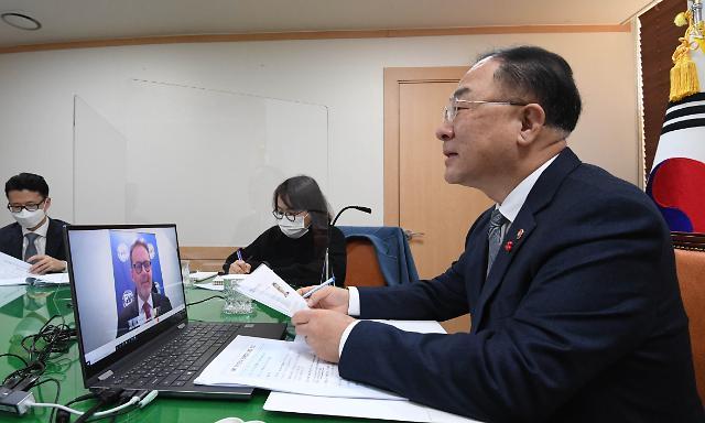 """IMF """"한국, 경제회복 가속화 위해 피해계층 선별지원 필요"""""""