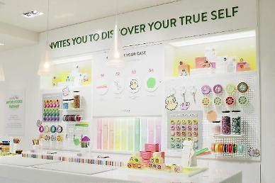 .S. Korea unveils new strategy to cultivate cosmetics industry as global brand       .