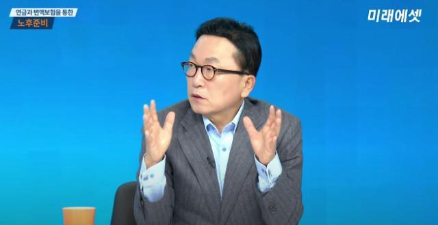 """박현주 미래에셋금융그룹 회장 """"변액보험은 좋은 상품, 노후대비는 직장생활 시작부터"""""""