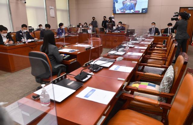 文, 박범계 법무부 장관 임명안 재가...27번째 임명 강행