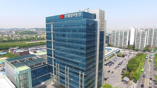 롯데정보통신, 코로나19 영향에 작년 영업익 389억원…전년비 5.3% 감소