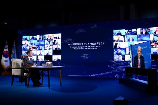 [포토] 2021 세계경제포럼(WEF) 한국정상 특별연설