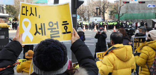 """세월호 유족측 """"특수단 대거 무혐의, 항고 검토...공수처 고발도"""""""