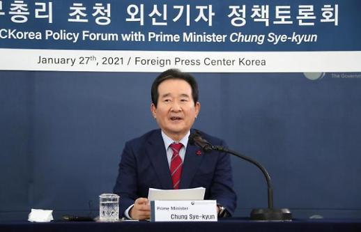 韩总理:条件允许时愿意向朝鲜提供新冠疫苗