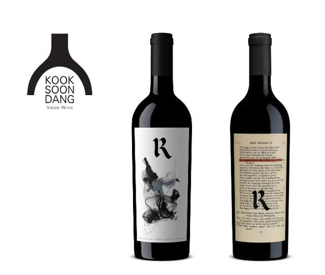 국순당, 미국 컬트 와인 '렐름 셀러' 론칭