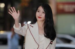.Singer IU tops song charts with new song Celebrity.