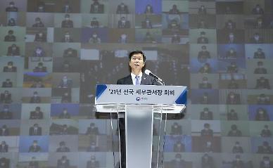 국세청, 올해 세무조사 축소 운영 유지… 소상공인 세무검증 배제 연말까지