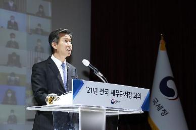 김대지 국세청장 국세행정, 기존 세정 역할 넘어 급부행정까지 확대