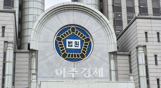 [속보] 서울고등법원장 김광태·중앙지법원장 성지용 임명
