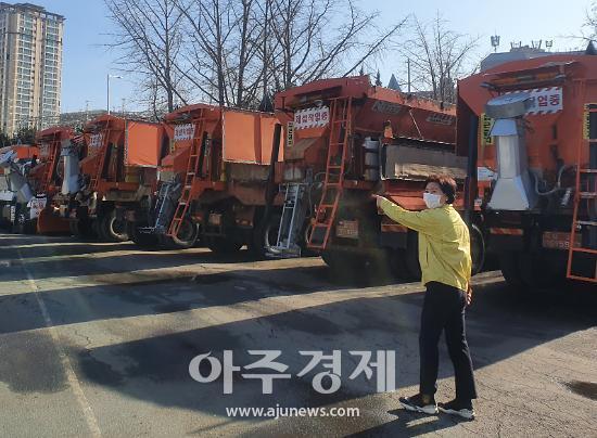 안양시의회, 폭설 대비 제설대책 점검 등 현황 파악 나서