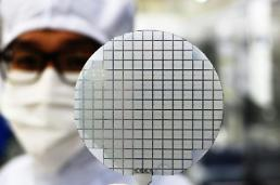 .SK group invests in domestic producer of silicon carbide power semiconductors.