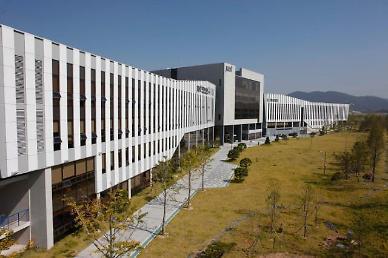 KDI, 2020 글로벌 싱크탱크 평가 16위 기록… 세 계단 상승