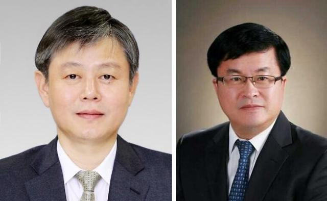 고위 법관 인사…서울고등법원장 김광태·중앙지법원장 성지용