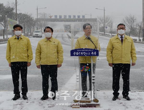 """양승조 충남도지사 """"충남 정신으로 코로나 위기 극복하자"""""""