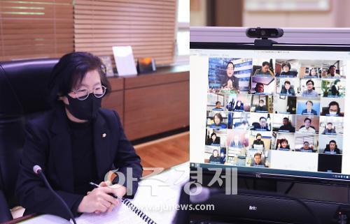 안산시의회 박은경 의장, 경기도시·군의회의장협의회 정례회 참여