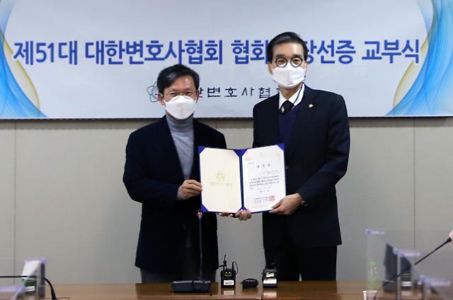 """이종엽 신임 대한변협회장 """"과잉 변호사 수 적정으로 줄여야"""""""