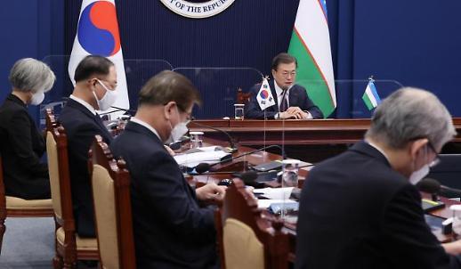 韩国和乌兹别克宣布启动双边贸易协定谈判