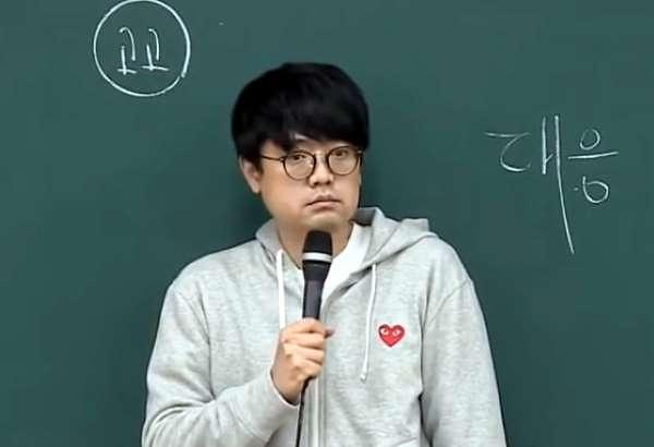 1타강사의 추락... 댓글 조작 박광일 결국 구속기소, 수강생 보상 문제는?